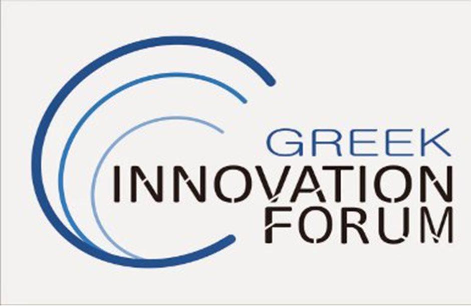 Το 2ο Ελληνικό Φόρουμ Καινοτομίας στη Θεσσαλονίκη