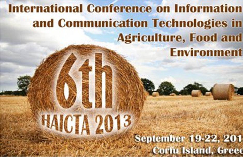 Ξεκίνησε στην Κέρκυρα το 6ο Διεθνές Συνέδριο «HAICTA 2013»