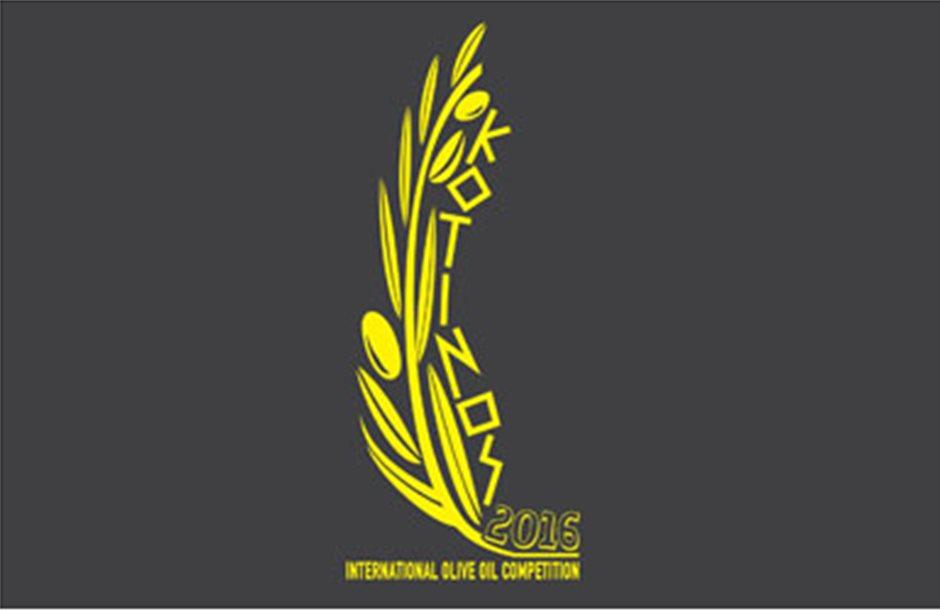Διεθνής Διαγωνισμός Ελαιολάδου «Kotinos 2016»