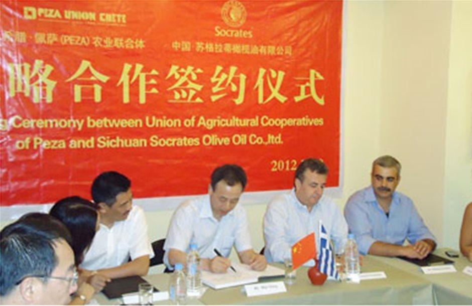 Αγροτικά προϊόντα στην Κίνα από την Ένωση Πεζών