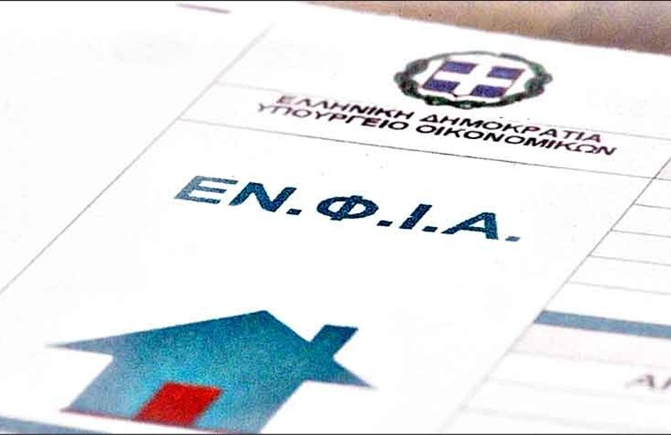 enfia-kifisia-750x475_2