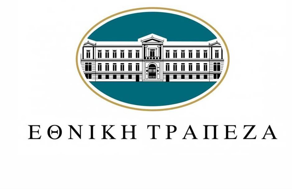 ete-logo