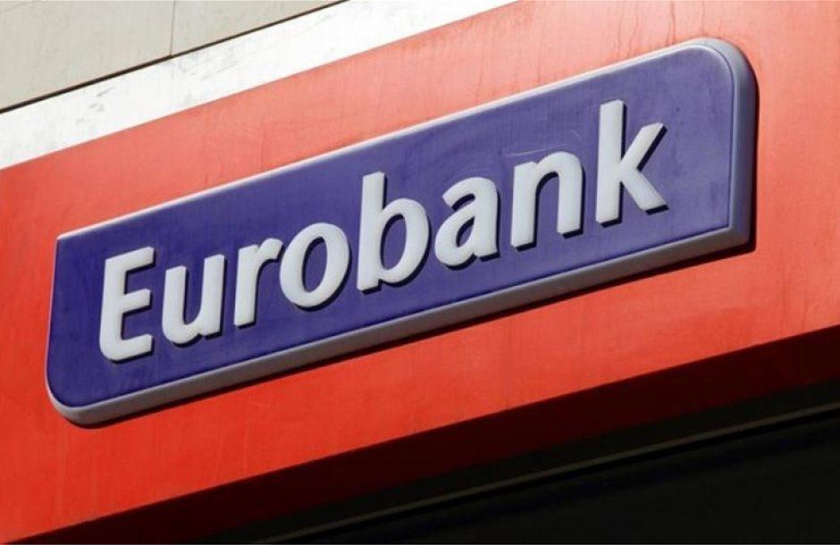 eurobank-trapeza_11_7_24_3