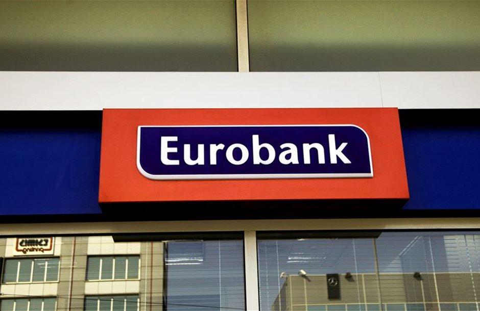 eurobank_5