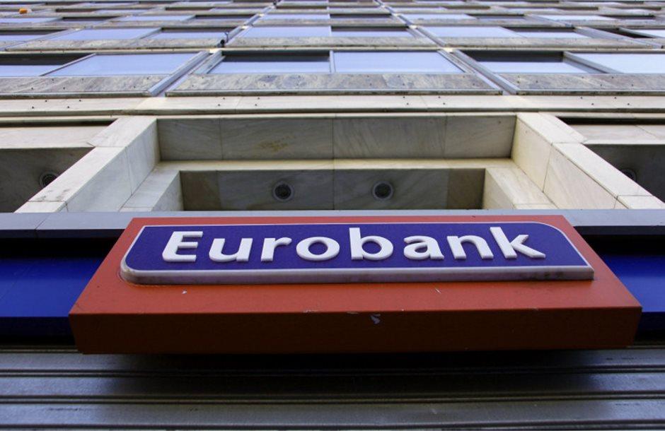 eurobank__1__2