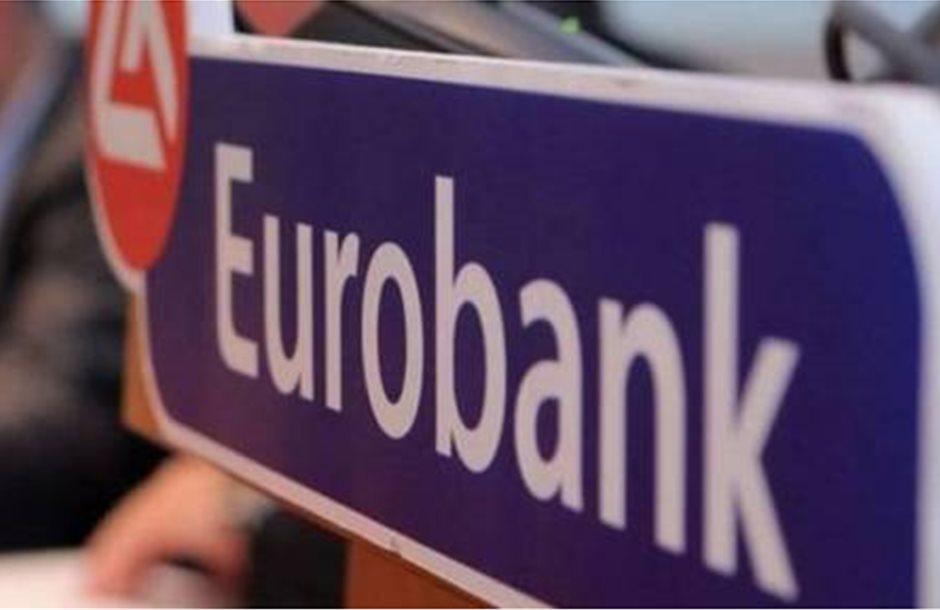 eurobank__2__4