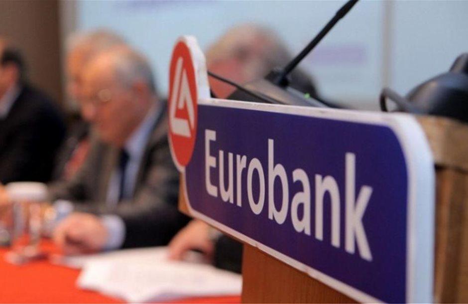 eurobanktrap_4