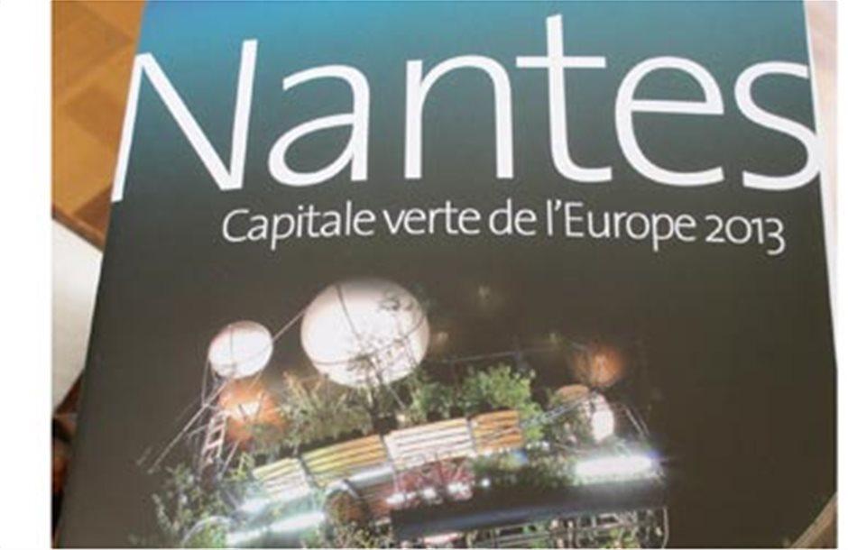 Η Νάντη της Γαλλίας είναι η πράσινη πρωτεύουσα της Ευρώπης για το 2013