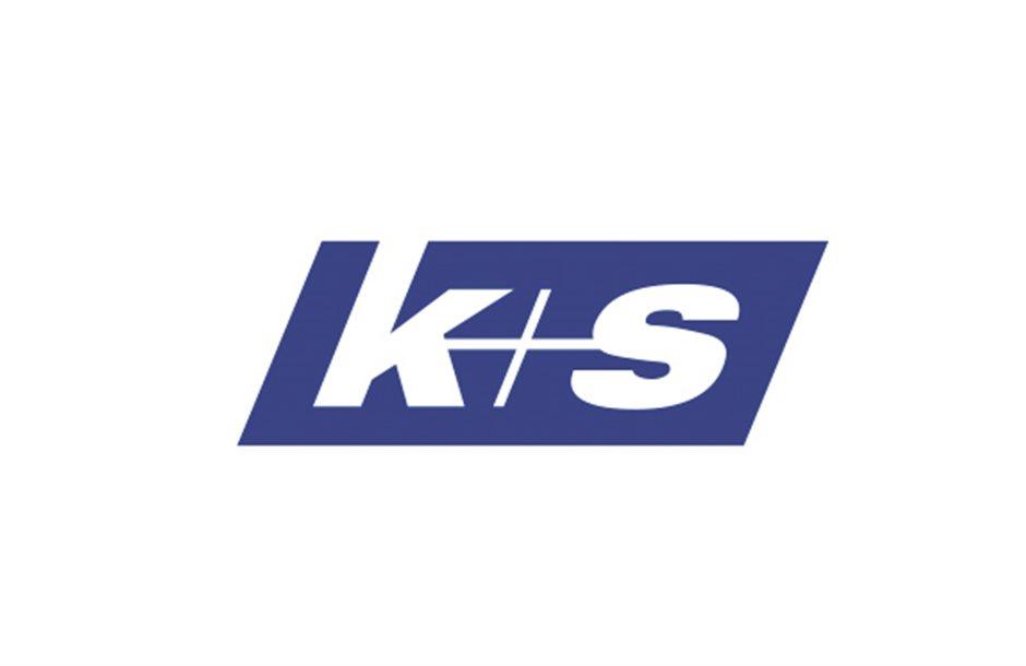 k_s_Logo-Kasten