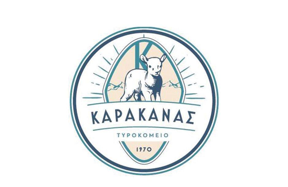 karakanas-logo