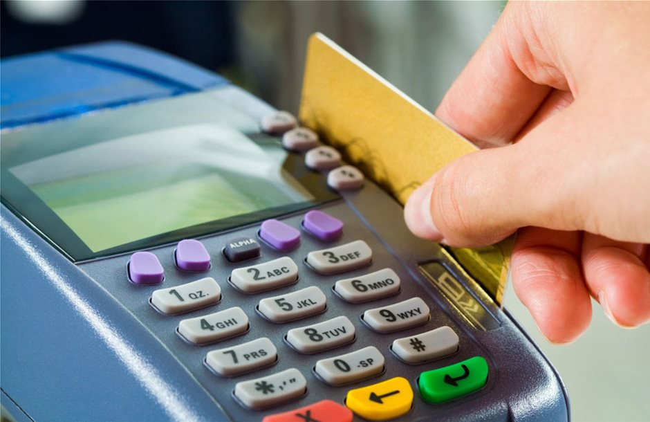 Aνοικτή η εφαρμογή ΤAXISnet για συναλλαγές μέσω καρτών
