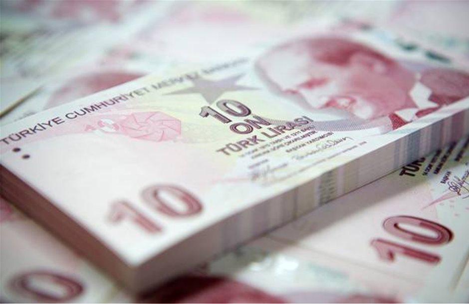 Bαρομετρικό χαμηλό για την τουρκική λίρα