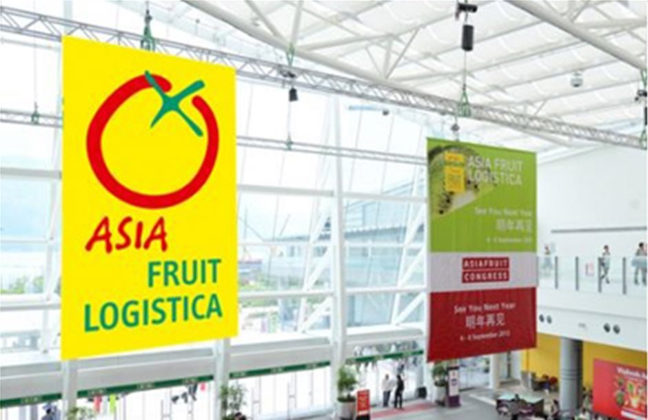 Ελληνικό Ομαδικό Περίπτερο και φέτος στην Asia Fruit Logistica