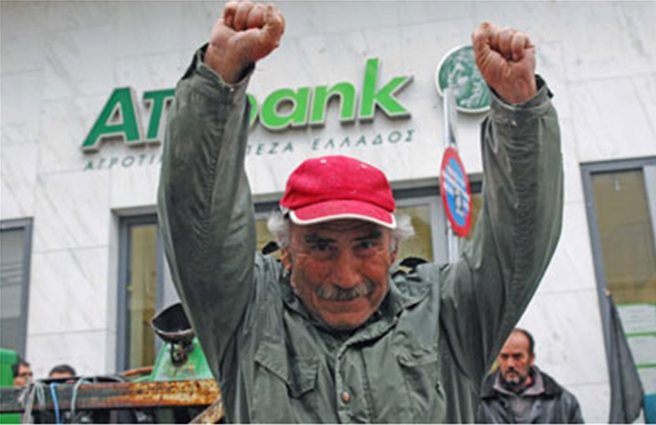 Σπάει στα δύο η ΑTE, «διαγράφει» χρέη των αγροτών