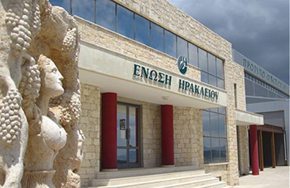 Σε κρίσιμη καμπή η ΕΑΣ Ηρακλείου, το ΣΔΟΕ ζητά επιπλέον 1,3 εκατ. ευρώ