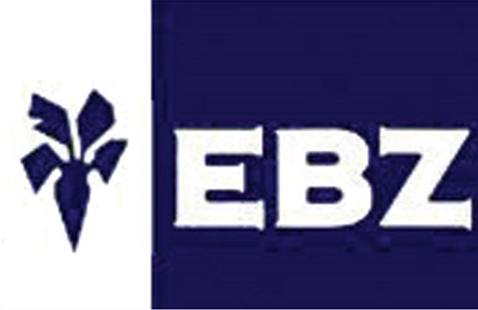 Στην κερδοφορία επιστρέφει μετά από χρόνια ζημιών η ΕΒΖ