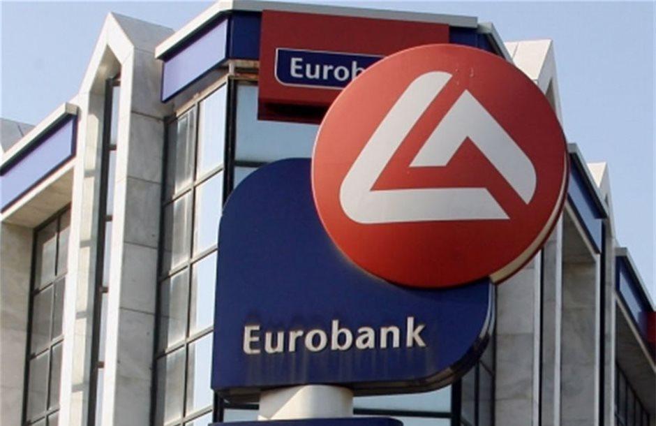 Πουλάει το 70% τουρκικής θυγατρικής στην Burgan Bank η Eurobank