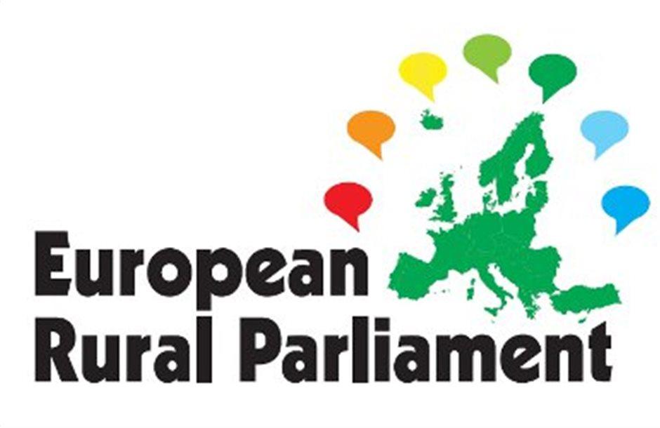 Περιφερειακή εκδήλωση στη Θεσσαλονίκη για το «Ευρωπαϊκό Αγροτικό Κοινοβούλιο»