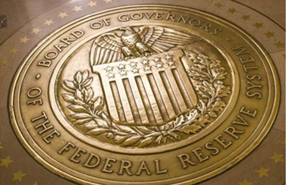 Αυξάνει το επιτόκιο κατά 25 μονάδες βάσης η Fed