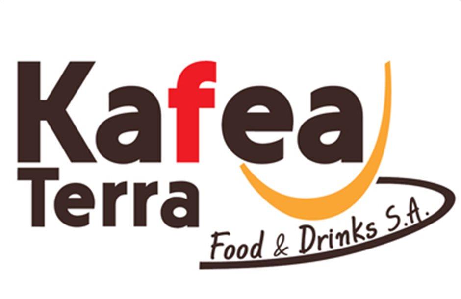 Συγχωνεύθηκαν οι εταιρείες Καφέα ΑΕ και Attica Terra Food & Drinks