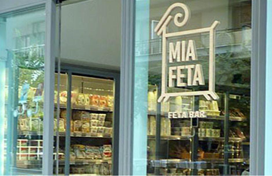 Αλυσίδα με feta bars στήνει η Κουρέλλας