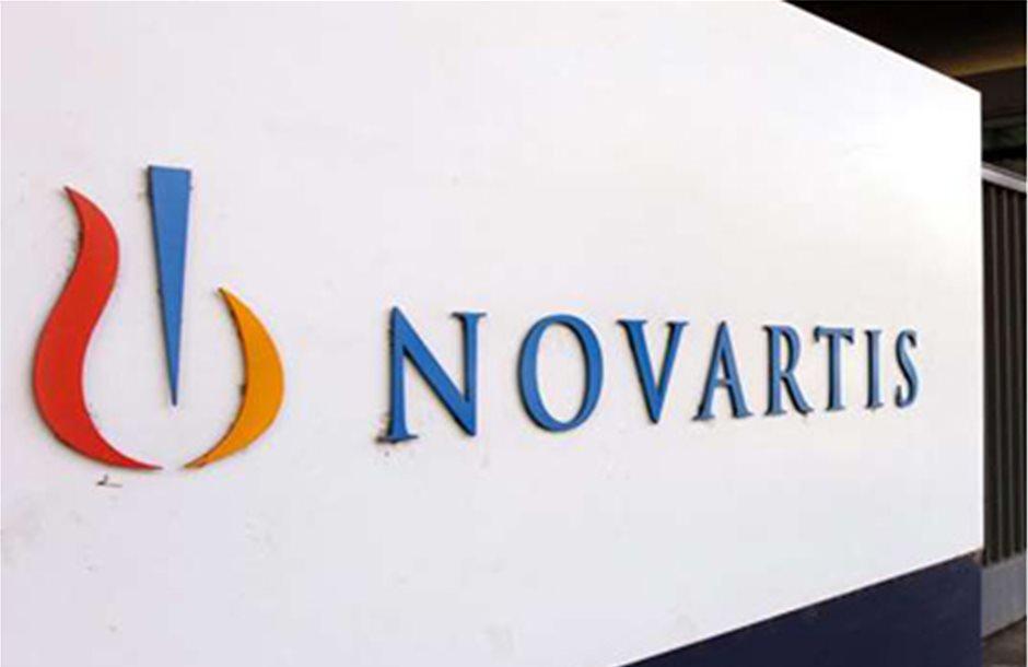 Υπαρκτό το δίλημμα «εξεταστική ή προανακριτική» για την υπόθεση Novartis