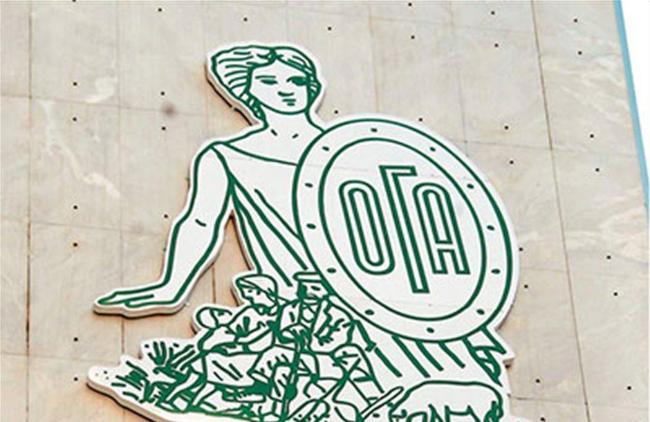 Ξεκινά η υποβολή αιτήσεων στον ΟΓΑ για αγροτικά χρέη