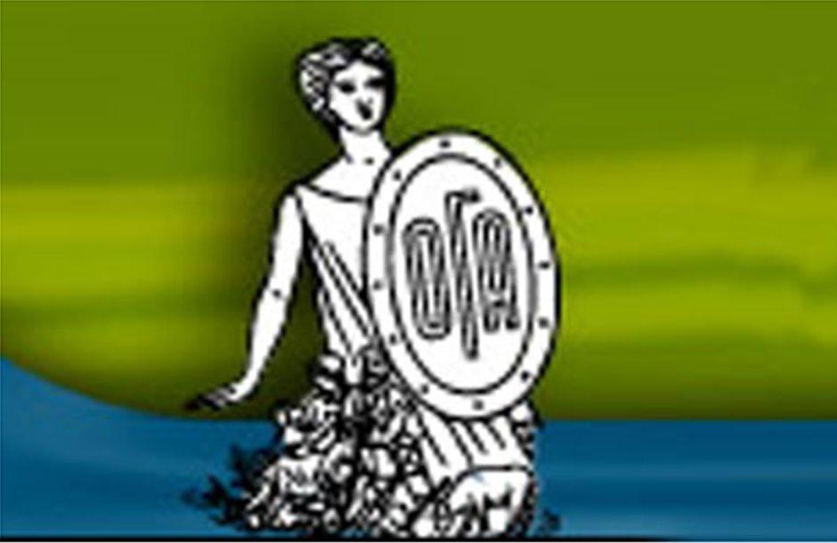 Ασφάλιστρα φωτιά στον ΟΓΑ φέρνει το 2012
