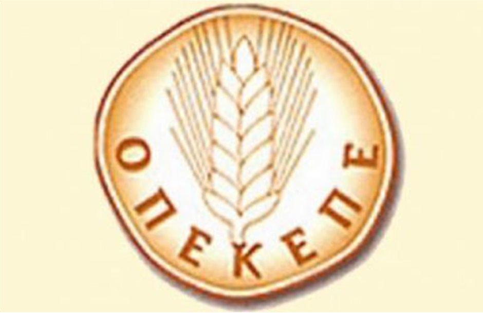 Ρευστό 38,4 εκατ. ευρώ το Δεκέμβρη από το «Αλ. Μπαλτατζής»