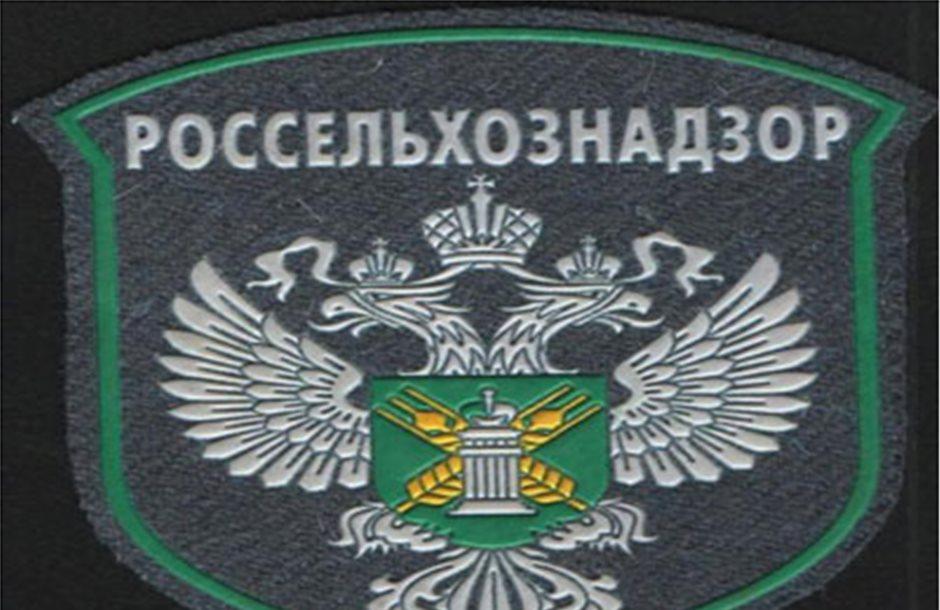 Τέλος στο ρωσικό εμπάργκο για τα ελληνικά αγροτικά προϊόντα