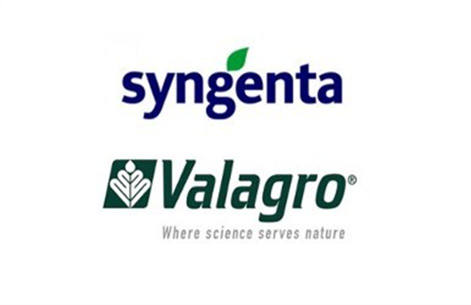 Διεθνής στρατηγική συνεργασία Valagro και Syngenta