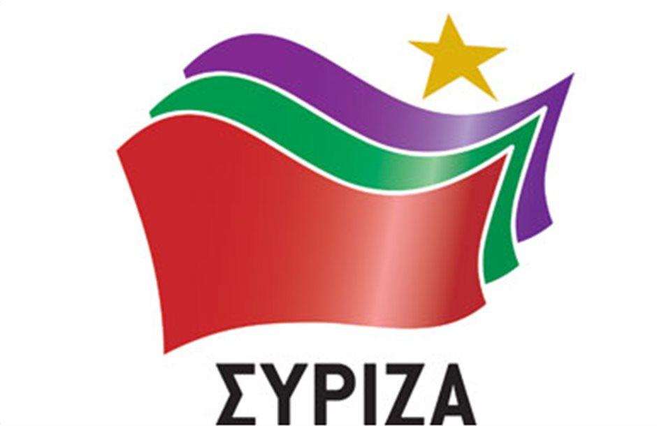 Συνάντηση ΣΥΡΙΖΑ με το προεδρείο των ΕΑΣ