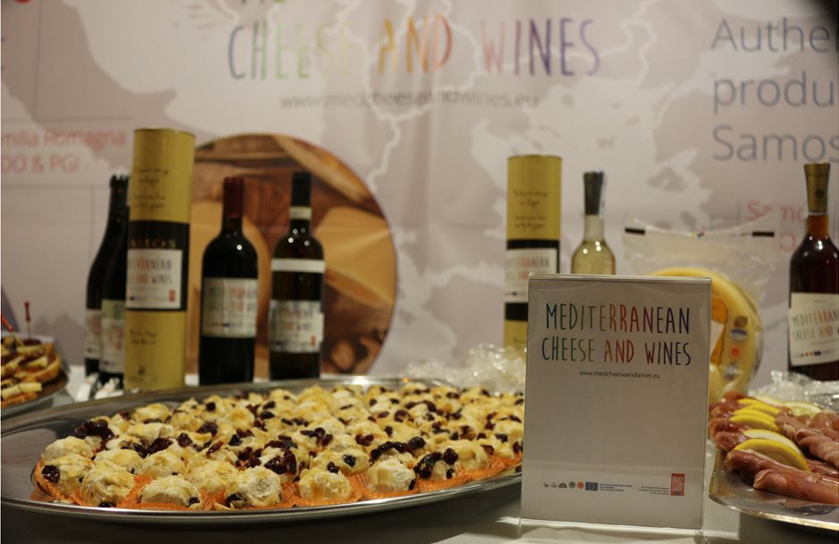 med_cheese_wine_samos