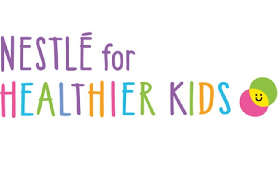Πρόγραμμα Nestlé for Healthier Kids για πιο υγιή παιδιά
