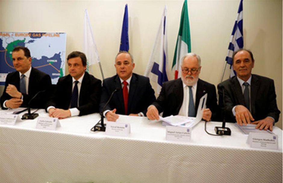 Μνημόνιο συναντίληψης Ελλάδας, Κύπρου, Ισραήλ, Ιταλίας για East Med