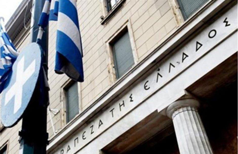 Νέα μείωση του ELA για τις ελληνικές τράπεζες κατα 1 δισ. ευρώ
