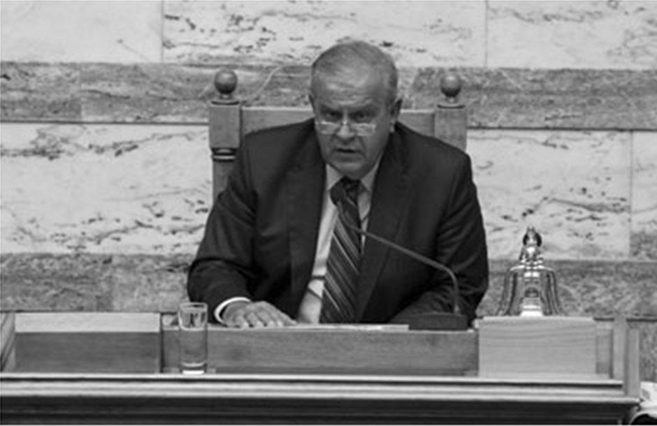 «Έφυγε» ο αντιπρόεδρος της Βουλής, Θανάσης Νάκος