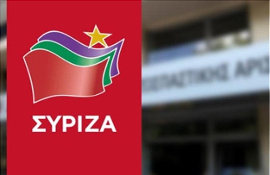 Στο κατάλληλο τάιμινγκ το ομόλογο, λέει το Πολιτικό Συμβούλιο ΣΥΡΙΖΑ