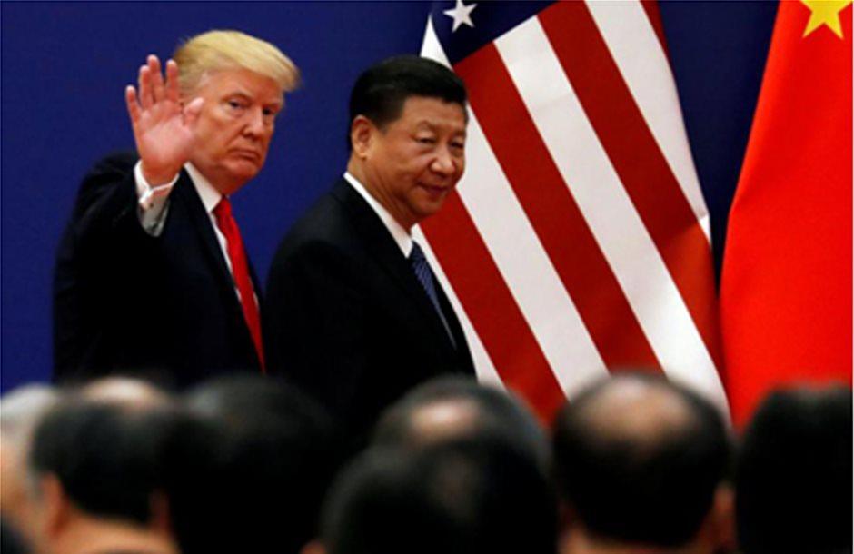 Αντίποινα της Κίνας σε ΗΠΑ με δασμούς σε 128 προϊόντα