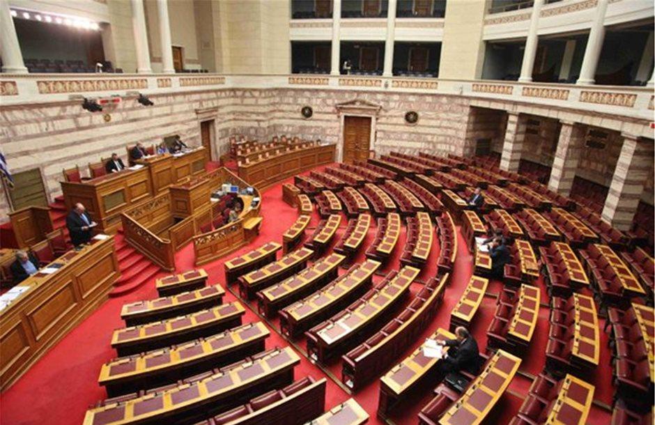 Στη Βουλή το νομοσχέδιο για τη νέα δανειακή σύμβαση
