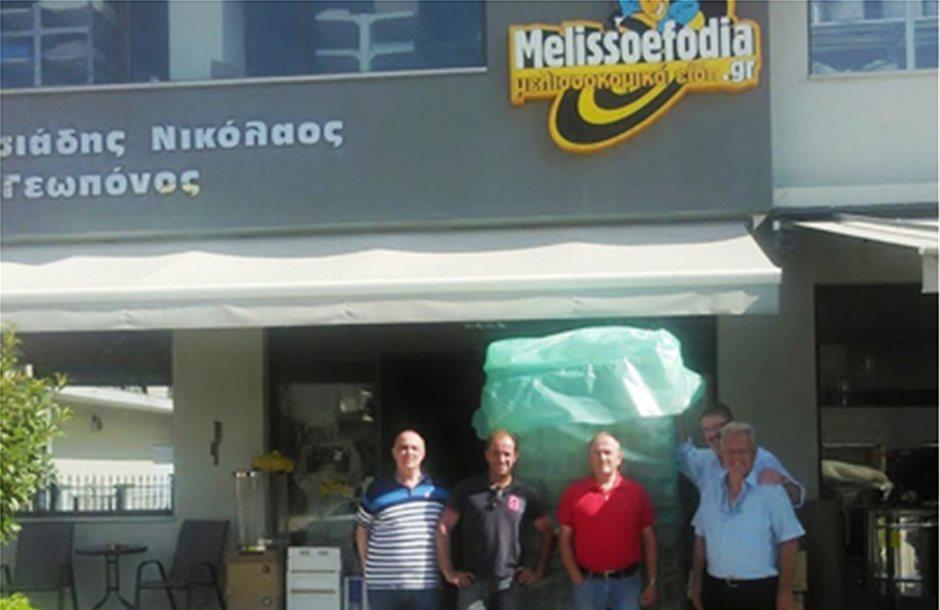 Ομάδα Παραγωγών έστησαν οι μελισσοκόμοι Πιερίας