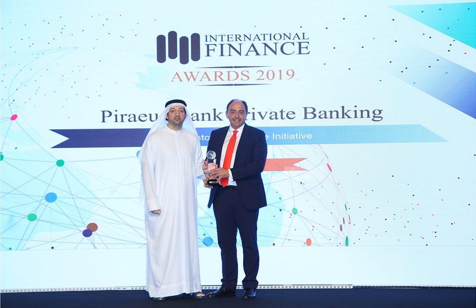 private_banking_award