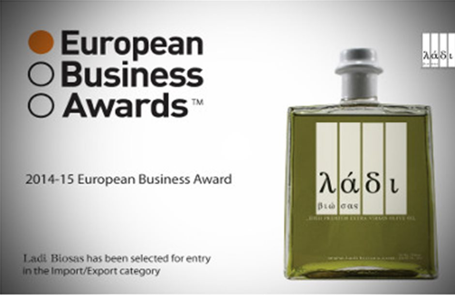 Στα European Business Awards θα συμμετάσχει το Λάδι Βιώσας
