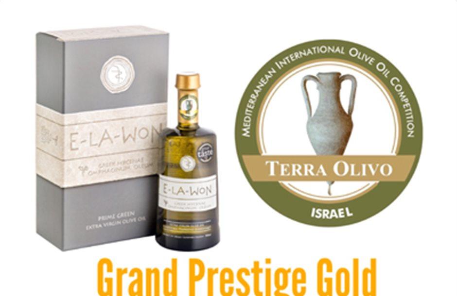 Από το Ισραήλ Grand Prestige Gold για το E-LA-WON