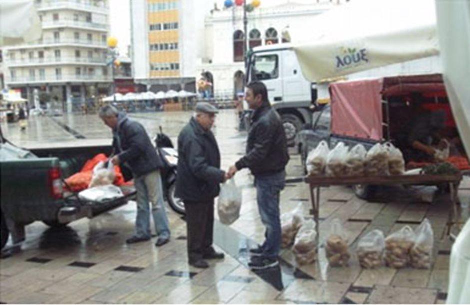 Μοίρασαν δωρεάν πατάτες και λαχανικά στην Πάτρα