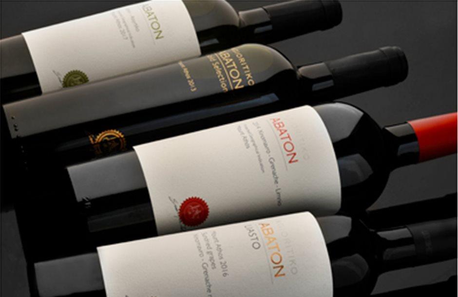 Νέα σειρά κρασιών Tsantali από τους αμπελώνες του Αγίου Όρους