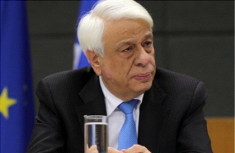 Παυλόπουλος: Ουδείς μπορεί να αμφισβητεί χωρίς κυρώσεις τη Συνθήκη της Λωζάνης