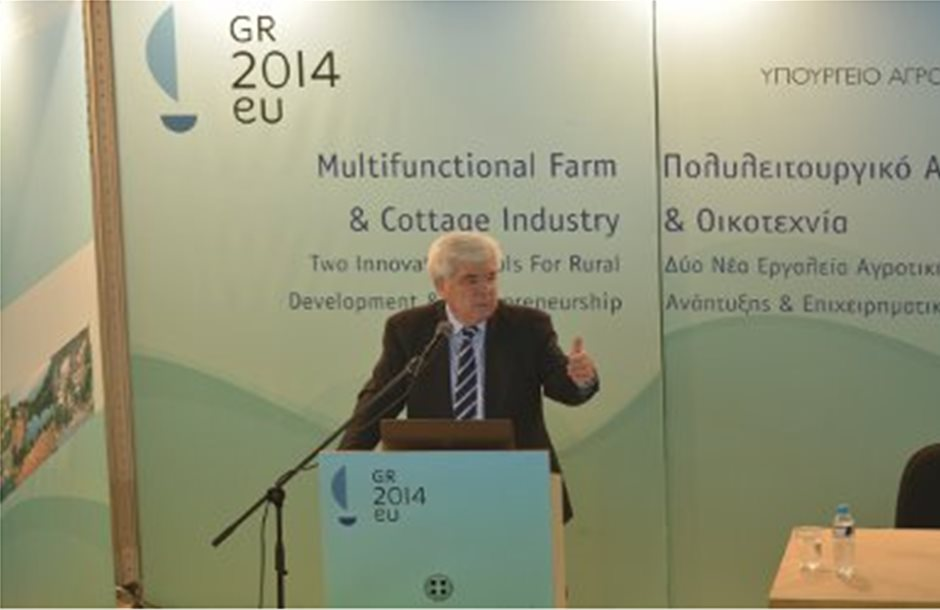 Μοχλοί αγροτικής ανάπτυξης το πολυλειτουργικό αγρόκτημα και η οικοτεχνία