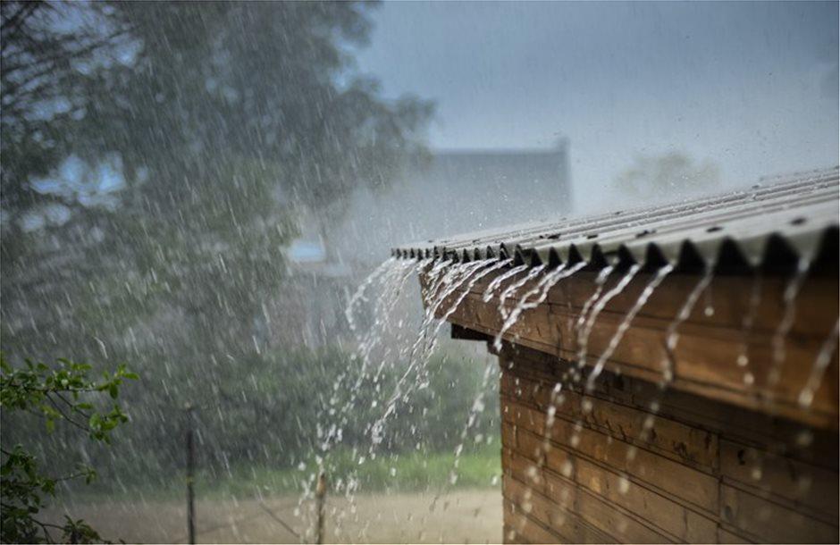 rainyday_2
