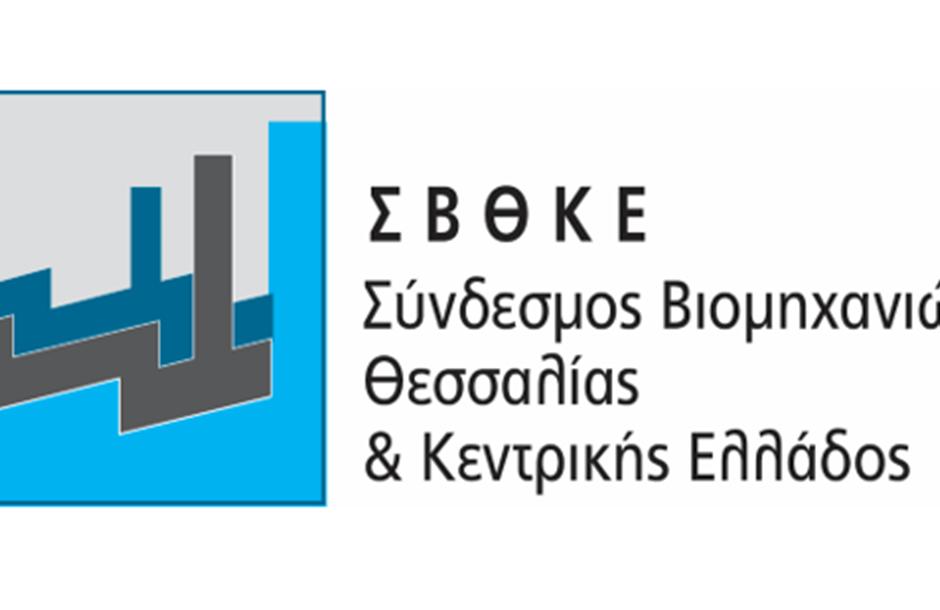 sbtke_logo_1
